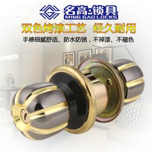 名高球形门锁 房门机械球锁 室内木门锁 铜锁芯球形锁 厂家直销