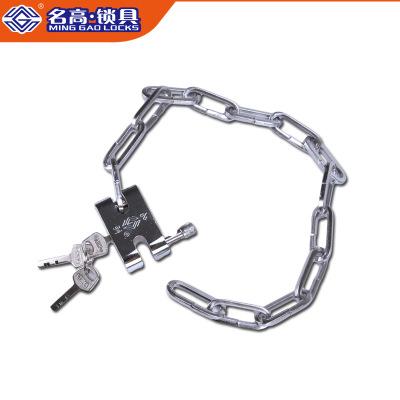 名高 多用途摩托车链条锁 电动车防盗锁自行车锁 玻璃门链子锁