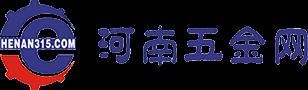 河南门窗五金行业商城